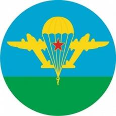 Наклейка «ВДВ СССР» фото