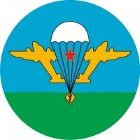 Наклейка «ВДВ СССР» белый купол