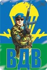 Наклейка ВДВ «ВДВшник»  8x12см фото