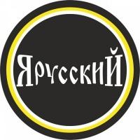 Наклейка «Я русский»