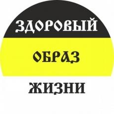 Наклейка Имперский флаг «ЗОЖ» фото