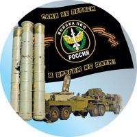 Наклейка «Войска ПВО»