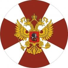 Наклейка «Внутренние войска» фото
