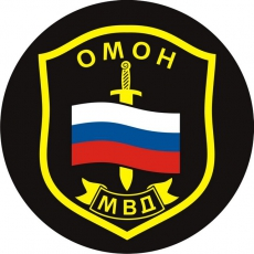 Наклейка «ОМОН» фото