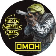Наклейка «ОМОН Боец» фото