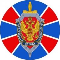 Наклейка ФСБ герб