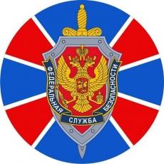 Наклейка ФСБ герб фото