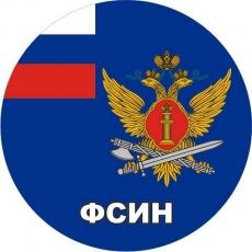 Наклейка «ФСИН» фото