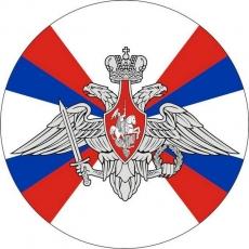 Наклейка «Министерство обороны» фото
