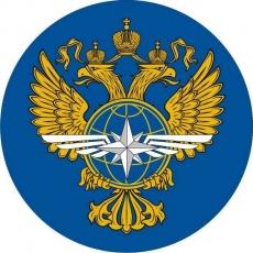 Наклейка «Министерство транспорта» фото