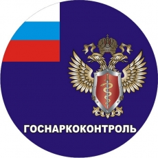 Наклейка «ФСКН России» фото