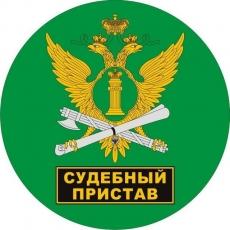 Наклейка «Служба судебных приставов» фото