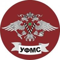 Наклейка «УФМС»