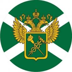Наклейка «Таможня» с гербом фото