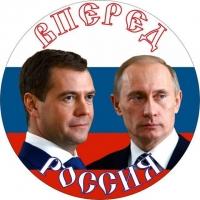 Наклейка «Президентский»