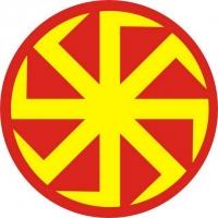 Наклейка «Коловрат»