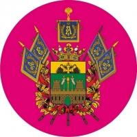 Наклейка «Казачий Кубань»