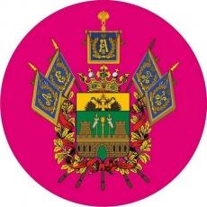 Наклейка «Казачий Кубань» фото