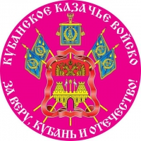 Наклейка «Флаг Кубанское Казачье войско»