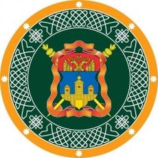 Наклейка «Знамя Иркутское Казачье войско» фото