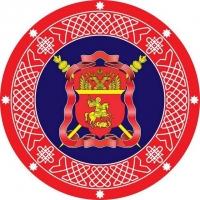 Наклейка «Знамя Центральное Казачье войско»