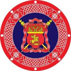 Наклейка «Знамя Центральное Казачье войско» фото