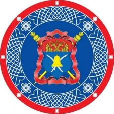 Наклейка «Знамя Волжское Казачье войско» фото