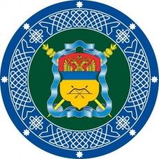 Наклейка «Знамя Оренбургское Казачье войско» фото