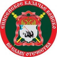 Наклейка «Флаг Енисейское Казачье войско»