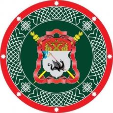 Наклейка «Знамя Енисейское Казачье войско» фото