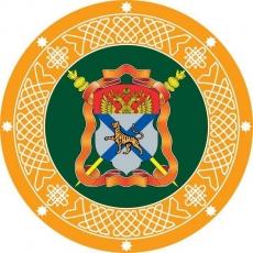 Наклейка «Знамя Уссурийское Казачье войско» фото