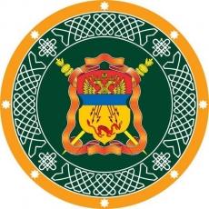 Наклейка «Знамя Забайкальское Казачье войско» фото