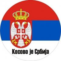 Наклейка «Косово это Сербия»