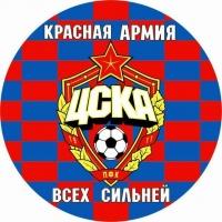 Наклейка для болельщиков «ФК ЦСКА» Красная армия