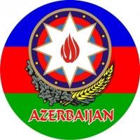 Наклейка «Флаг Азербайджана» с гербом