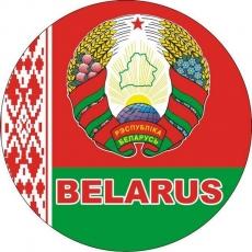 Наклейка «Флаг Беларуси» с гербом фото