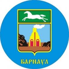 Наклейка Барнаул фото