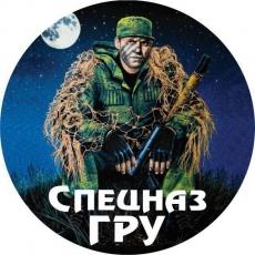 Наклейка Спецназа ГРУ «ГРУшник» фото