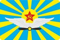 Наклейка «ВВС СССР» 8x12см