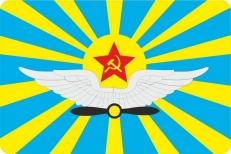Наклейка «ВВС СССР» 8x12см фото