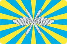 Наклейка «ВВС РФ» 8x12см фото