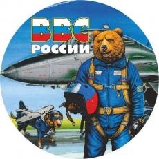 Наклейка ВВС «Медведь» фото