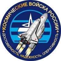 Наклейка Космические войска «Буран»