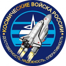 Наклейка Космические войска «Буран» фото