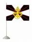 Новый флаг Морской Пехоты России фотография