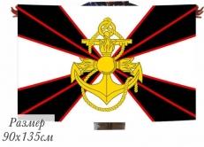 Новый флаг Морской Пехоты России фото