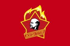 """Флаг """"Пионеров СССР"""" фото"""