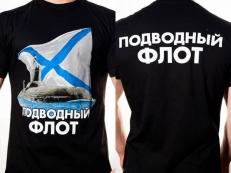 """Футболка ВМФ """"Подводный Флот"""" фото"""