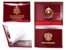"""Портмоне """"Пожарный надзор МЧС"""" фото"""