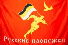 """Флаг """"Русские Пробежки"""" фото"""